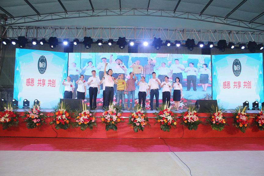 董事长刘春明先生致祝酒词